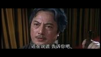 大路强人  粤语