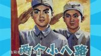细数荧幕经典小英雄 潘冬子堪称正太鼻祖 141002
