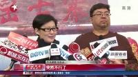 赵薇获奖遭质疑 张柏芝独自返港 140929