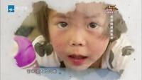 《中国梦想秀》特别节目 141004