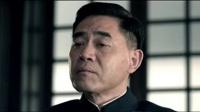 《北平无战事》庭审版预告片