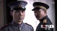 《开国元勋朱德》预告片1