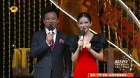 踢踏舞《大河之舞》 金鹰节开幕式 20141010 高清