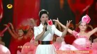 《共圆中国梦》王丽达