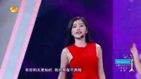 歌舞《小苹果》杨洋 易易紫 付梦妮 洪辰