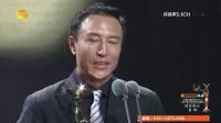 观众喜爱的电视剧男女演员奖 王洛勇 刘涛