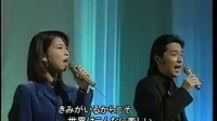 Your Song 现场版
