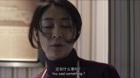 何文超导演作品《盲钻》
