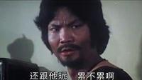 香港经典武侠电影《无招胜有招》