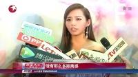 孟庭苇离婚真相 萧亚轩公布新恋情 140728
