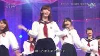 バレッタ Music Japan现场版