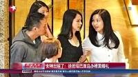 演员聂鑫去世 杜淳求婚成功 140630