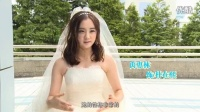 """《坏姐姐之拆婚联盟》陈意涵占星女神""""经""""特辑"""