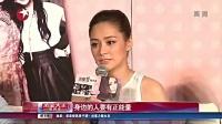 跨国恋修正果 蔡琳高梓淇10月大婚 140619