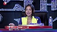 琼瑶正式起诉于正 李代沫一审 140527
