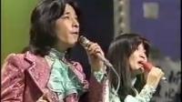 恋の風車 红白歌会现场版