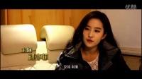 刘亦菲空姐装惊艳Rain秀中文示爱《露水红颜》群星特辑