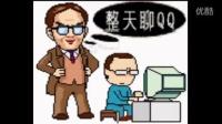 我的世界Minecraft☆明月庄主☆会红石玩家eater删减版