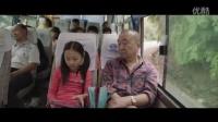 《夜莺》终极版预告片  揭幕祖孙回乡之旅