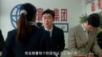 《我心灿烂》演员采访:大家心中的赵家信