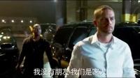 《速度與激情7》中文預告首發 斯坦森托尼賈驚豔亮相
