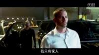 《速度與激情7》宣傳活動花絮
