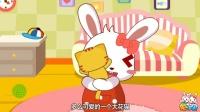 兔小贝系列儿歌:263大花猫和大脸猫(无二维码)