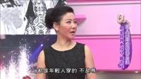 女人周年庆特别企划 明星跨界更成功 罗志祥 141104