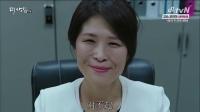 未生 07 高清字幕版
