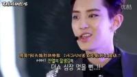 【2014MAMA应援】SBS the show 好好奇EXO的未公开单独拍摄  花絮中字