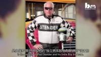 1031 世界上最快的喷气动力校车