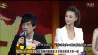 娱乐无底线18 张歆艺杨树鹏离婚 木子美说和男方有一腿
