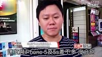 女子买iPhone6被坑后要退款 店员扔18公斤硬币