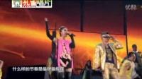 最炫民族风 演唱会现场版