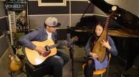 【郝浩涵梦工厂】【武凯工作室】吉他弹唱 青花瓷(郝浩涵和王梦娇)录音/混音:武凯