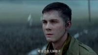 《狂怒》中国终极预告片 年末最强战争巨制轰鸣来袭