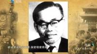谍变·窥视中国(二) 141117
