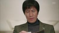 匹诺曹 03 高清无字幕版
