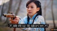 【谷阿莫】6分鐘看完穿越愛情電影《新步步驚心》