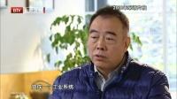 中国电影人 十五年的变与不变 151121