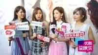 跳唱女子组合As One甜美现身 首登韩国舞台实力强 151122