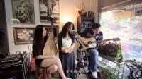 【郝浩涵梦工厂】吉他弹唱 女儿情(本期搭档:萨吉、王梦娇)