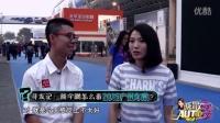 《晓敏AUTO秀》第14期:2015广州车展之寻友记