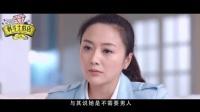 《剩斗士的店》花絮3