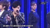 恋音と雨空 Best Hits歌谣祭现场版