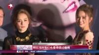 """""""60岁""""温拿录新歌  笑言挑战Twins翻跟斗 娱乐星天地 151123"""