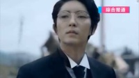 韩版《步步惊心》小鲜肉扎堆 南柱赫有望加盟 151124