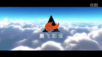 《荒野獵人》全新台版中文預告片 小李子貼身肉搏黑熊