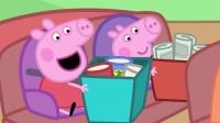 小猪佩奇 第二季 14