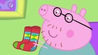小猪佩奇 第二季 17